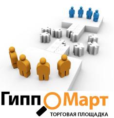 Торговая площадка ГиппоМарт